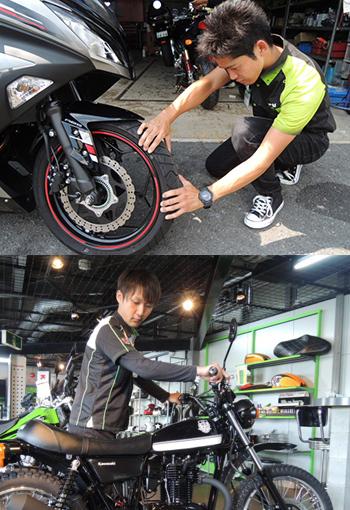 バイク定期点検